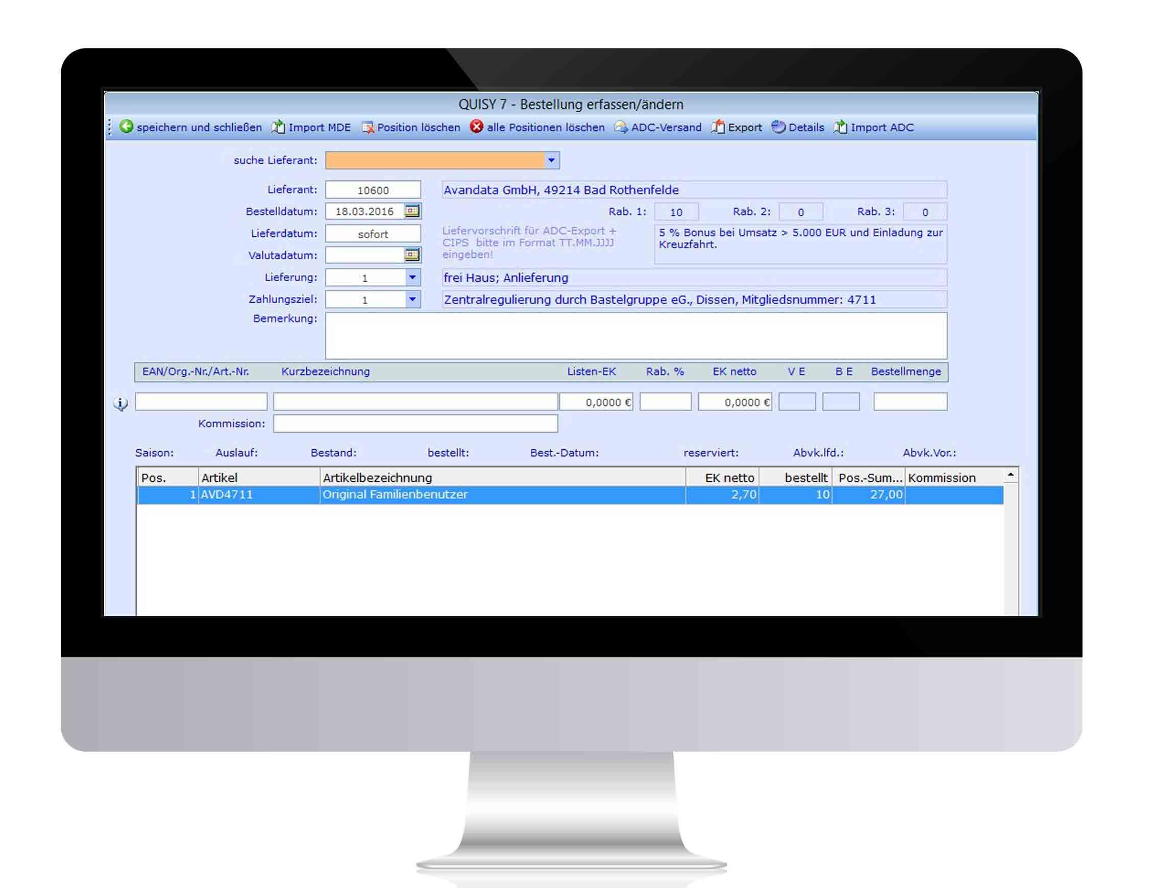 Bestellerfassung QUISY 7 - Warenwirtschaft & Kassensystem für Spielwaren, PBS (Papier, Bürobedarf und Schreibwaren) und Bastelbedarf